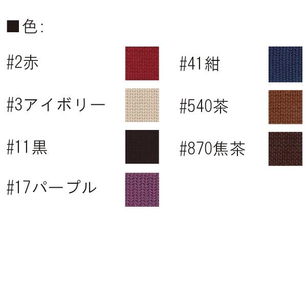 YAT-5019(アクリルテープ手さげ・ショルダータイプ持ち手)