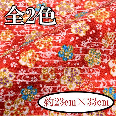 MU14AG〜CG 桜と流水 カットクロス 京ちりめん 金彩