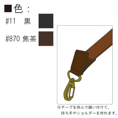 【なくなり次第終了】BA-35-25(ナスカン付アタッチメント2ヶ入)