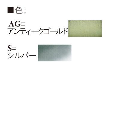 AK-86-30(30mm用Dカン4ケ入)
