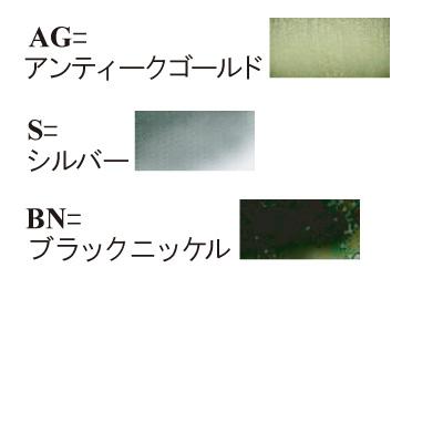 AK-40-16(開閉式丸カン2ケ入)