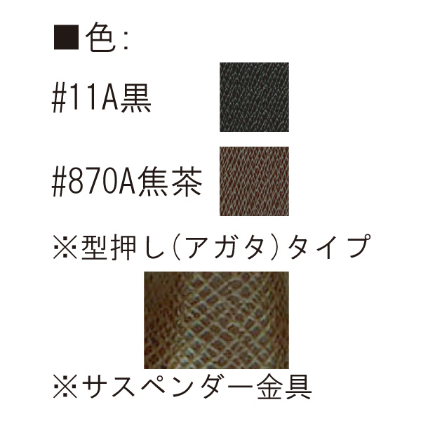 UKK-4310(合成皮革手さげタイプ持ち手)