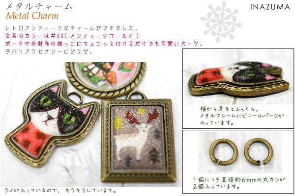FKC-1〜31(ファスナー飾り1ケ入)