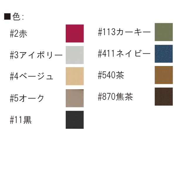 ★型紙付★YAS-5551(合成皮革とも布手さげタイプ持ち手)