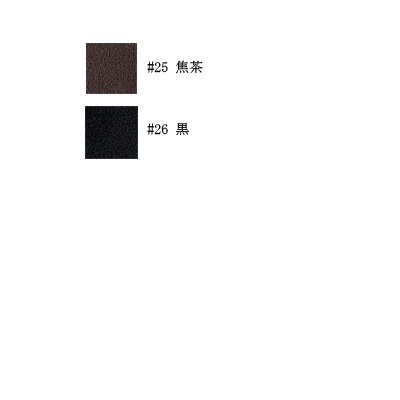 KM-10(本革ショルダータイプ持ち手)