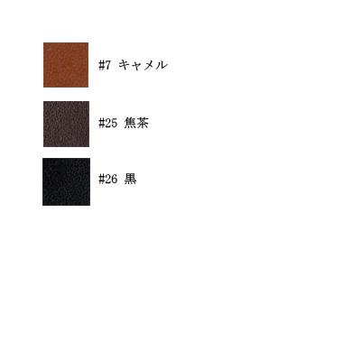 KM-14(本革ショルダータイプ持ち手)