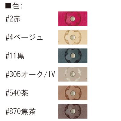 YAT-4010(アクリルテープ×合成皮革手さげタイプ持ち手)
