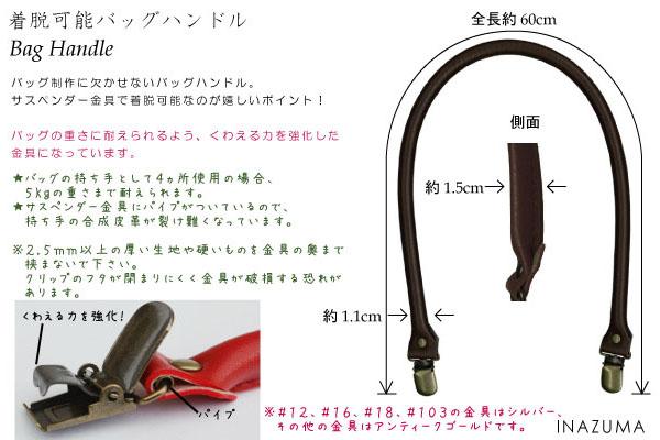YAK-6210(合成皮革ショルダータイプ持ち手)