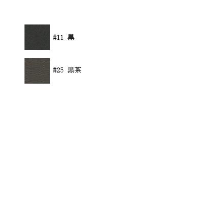 EP-6104(合成皮革ショルダータイプ持ち手)