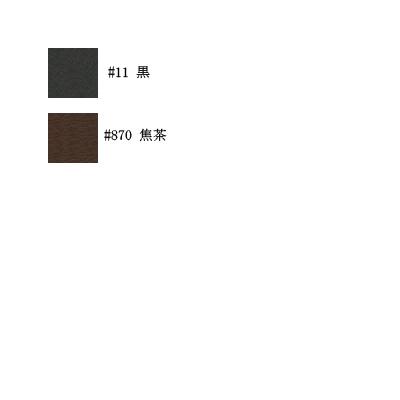 YAK-1513(合成皮革ショルダータイプ持ち手)