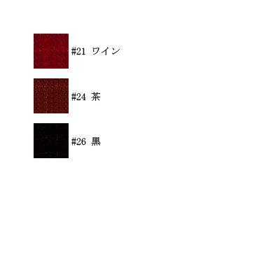 【セール】BM-3107(イタリアンレザーレース 手さげ持ち手)