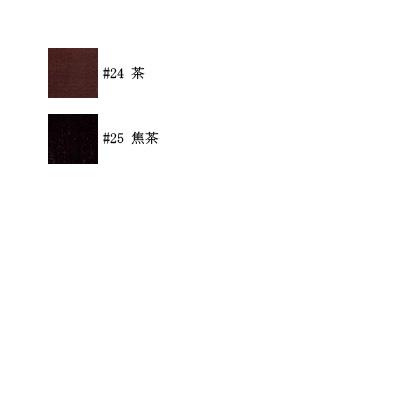 MT-010(木工手さげタイプ持ち手)