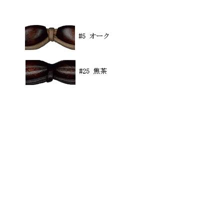 BM-3815(ロー引手さげタイプ持ち手)