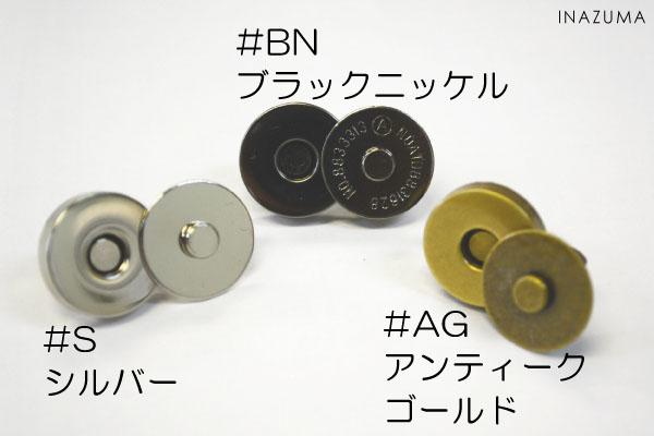 AK-38-27(足折れマグネット4ヶ入)