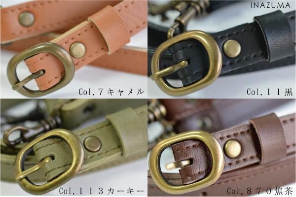 YAS-1514A(合成皮革ショルダータイプ持ち手)