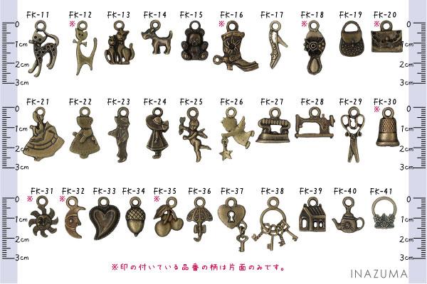 FK-72(ファスナー飾り1ケ入)