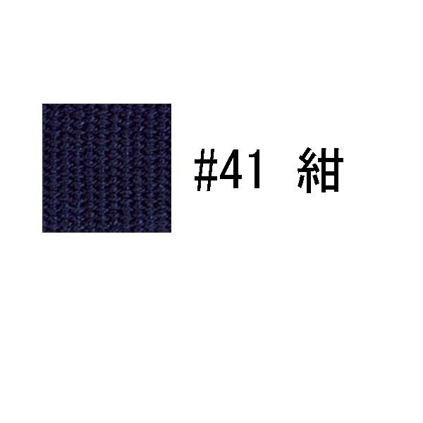 YAT-1428(アクリルテープショルダータイプ持ち手)