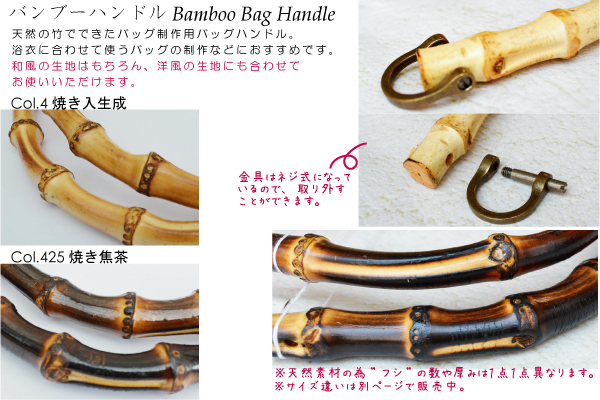 BB-20(竹手さげタイプ持ち手)