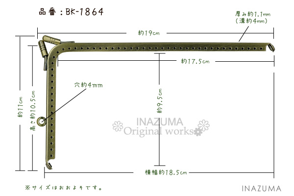 BK-1864(スマートフォンケースが作れる ケース制作用口金)