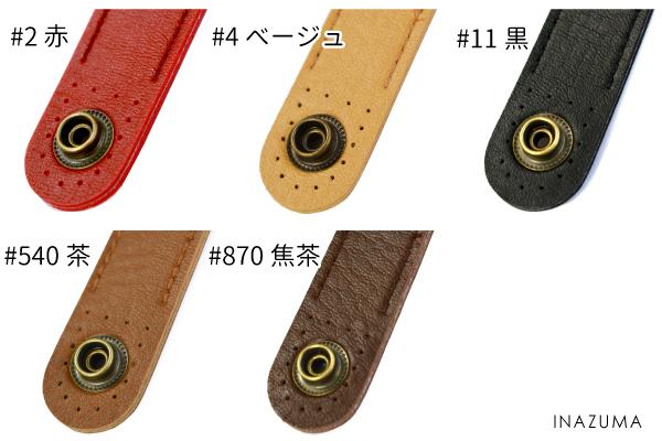 YAK-6006(合成皮革ショルダータイプ持ち手)