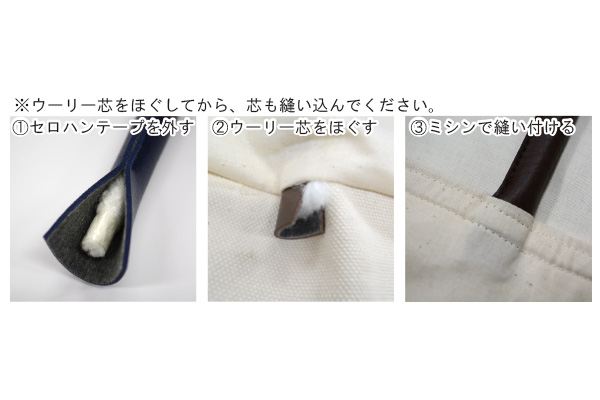 YSM-4913(合成皮革/ミシンソーイング用 手さげ持ち手) 約48cm