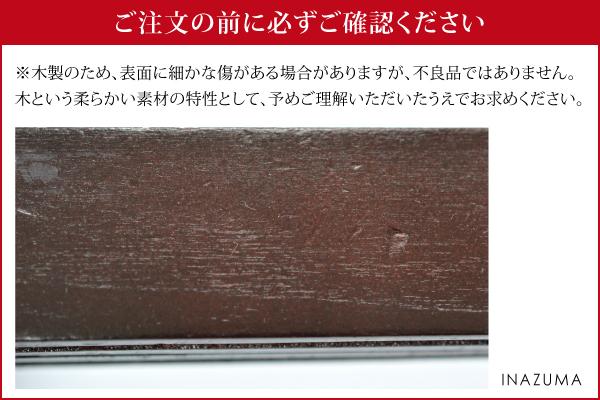 WK-2001(木工がま口)