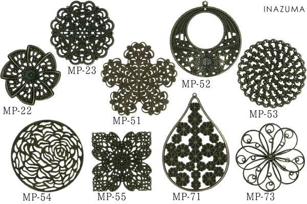 Present-MP-13(メタルパーツ1ケ入)