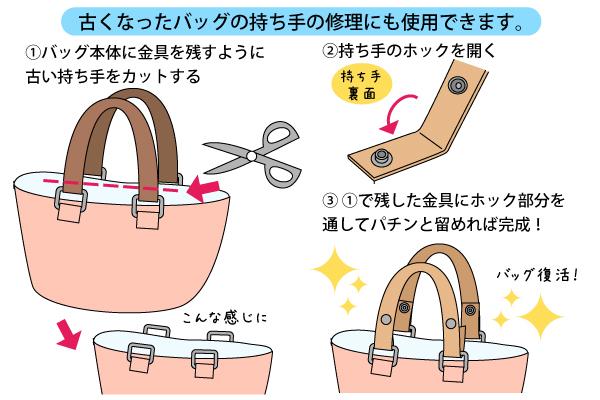 YAT-6020 YAT-6020S(合皮編み物用/手さげ持ち手) 編み図付
