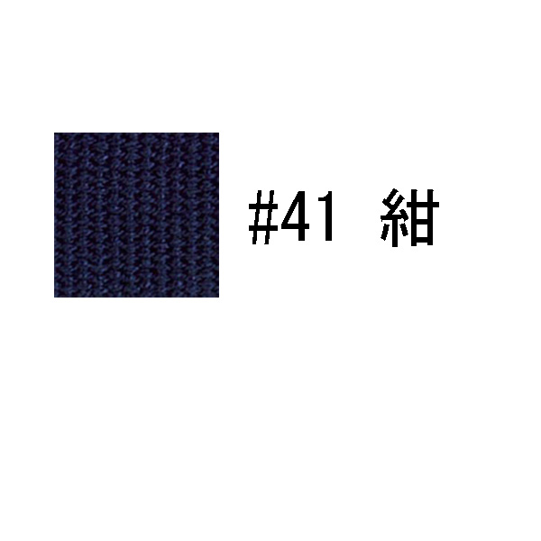 YAT-1430(アクリルテープショルダータイプ持ち手)