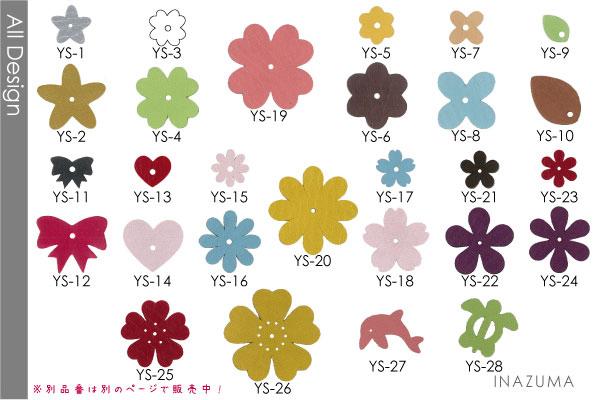 【なくなり次第終了】YS-28(レザーモチーフハワイアンホヌ1色5枚)