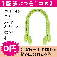 Present-PAH-140#12ライトグリーン(合成皮革手さげタイプ持ち手)