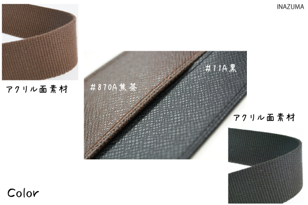 UBT-2524(約25mm幅レザーオンテープ型押し(アガタ)約10m