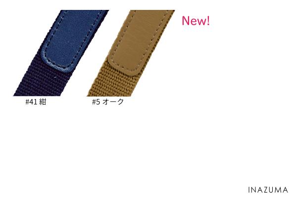YAT-6068(アクリルテープ×合成皮革ショルダータイプ持ち手)