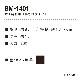 BM-1401(木工手さげタイプ持ち手)