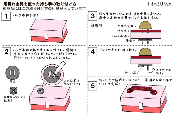 YAS-221(合成皮革手さげタイプ持ち手)