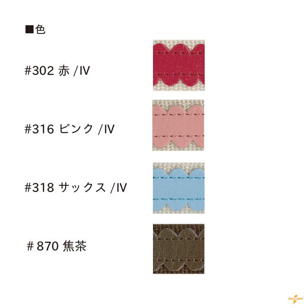 【セール】BT-2062 ※(約1.2m長さ) 花柄レザーオン(あて布付)
