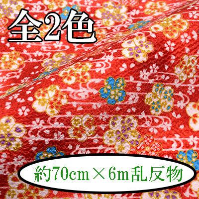 MU14AG〜CG 桜と流水 反物 京ちりめん 金彩