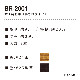 BR-2001(手さげタイプ木工持ち手)