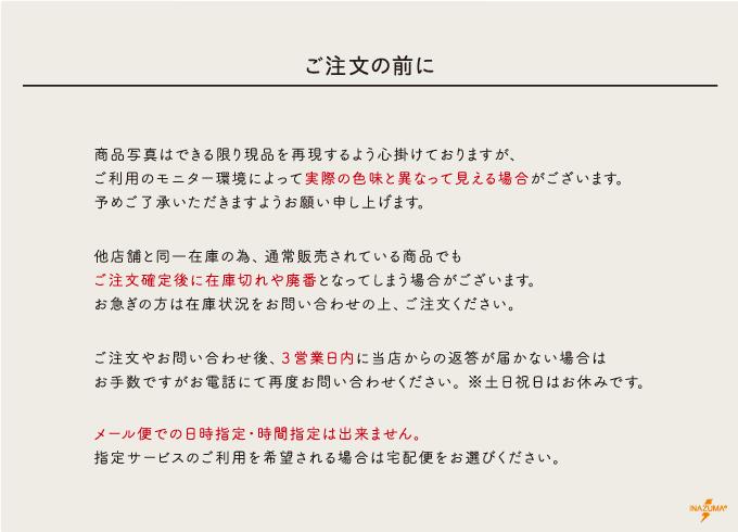 YAT-4219 GTメッシュ編み持ち手(約42cm)