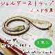 YAT-1417G ゴールド金具 (アクリルテープ×合成皮革ショルダータイプ持ち手)