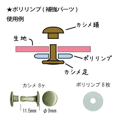 BM-4116(本革手さげタイプ持ち手)