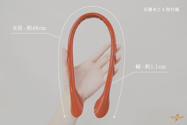 ENA-48(エナメル持ち手 手さげタイプ) 全長約48cm
