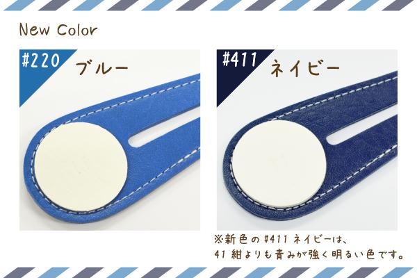 YAK-5502(合成皮革ショルダータイプ持ち手)
