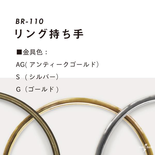 BR-110 (リング持ち手) 全3色