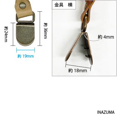 YAK-401A(合成皮革手さげタイプ持ち手)