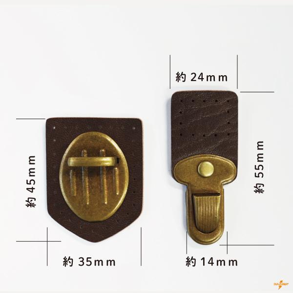 BA-38A(縫い付けホック/差込み錠) 金具アンティークゴールド