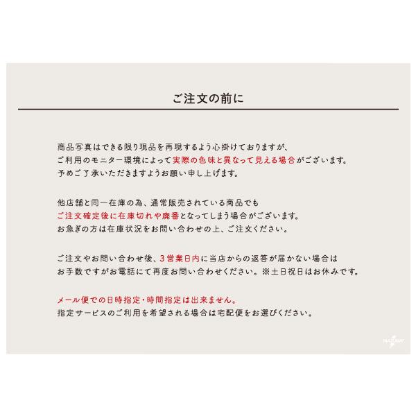 【ネット限定】YS-20 紺色(レザーモチーフマーガレット小 1色5枚)