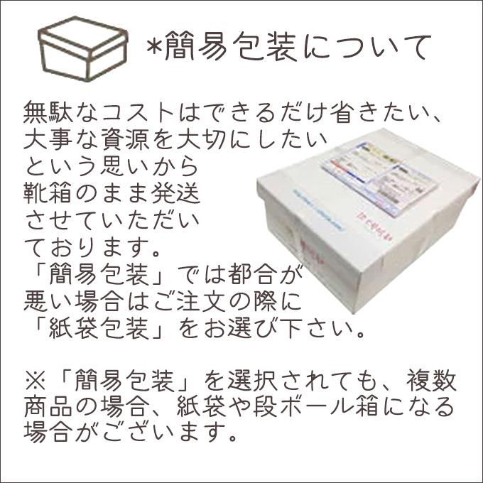 工場直送だからこそ!ソールタイプが選べるバックファスナー オープントゥブーサン☆No.4032☆本革☆日本製