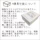 オープントゥくしゅくしゅ2WAYサボ風サンダル☆No.4039☆本革☆日本製