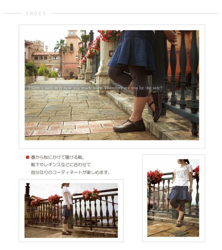 【INCHOLJE-インコルジェ-】甘くなり過ぎないTストラップシューズ♪☆本革☆日本製☆No.8102